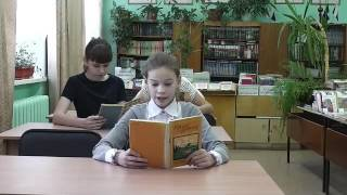 Страна читающая - Читаем классику в библиотеке. Сафиулина А. 6 Б