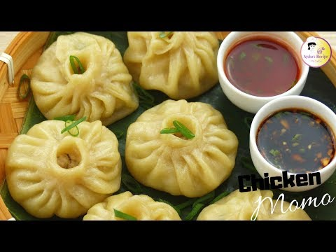 চিকেন মোমো/ ডাম্পলিং/ ডিমসাম | Steamed Momos | Chicken Dumpling /Chicken Dim Sum Recipe in Bengali