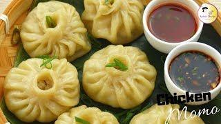 চকন মম ডমপল ডমসম  Steamed Momos  Chicken Dumpling Chicken Dim Sum Recipe in Bengali