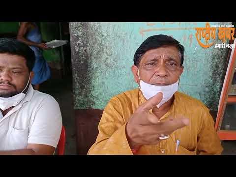 कुंडहित में नीचे से ऊपर तक भ्रष्टाचारः सत्यानंद झा बाटुल