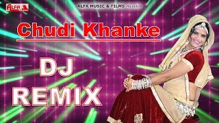 Chudi Khanke | Rajasthani DJ Remix Song | Alfa Music & Films