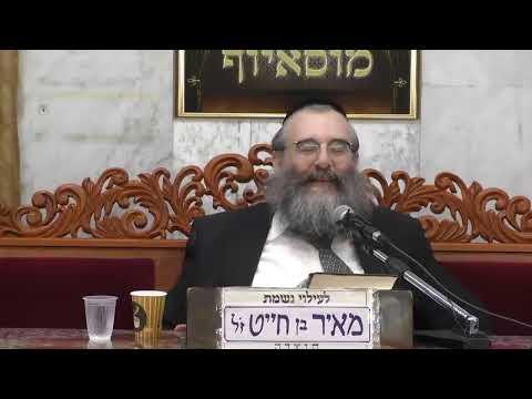 """שידור חי בית הכנסת מוסיוף יום חמישי יב אלול תשע""""ט"""