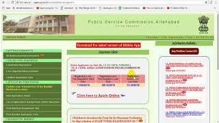 New gov.job Judicial Service Civil Judge (Junior Division) Examination- Group 'B' posts.