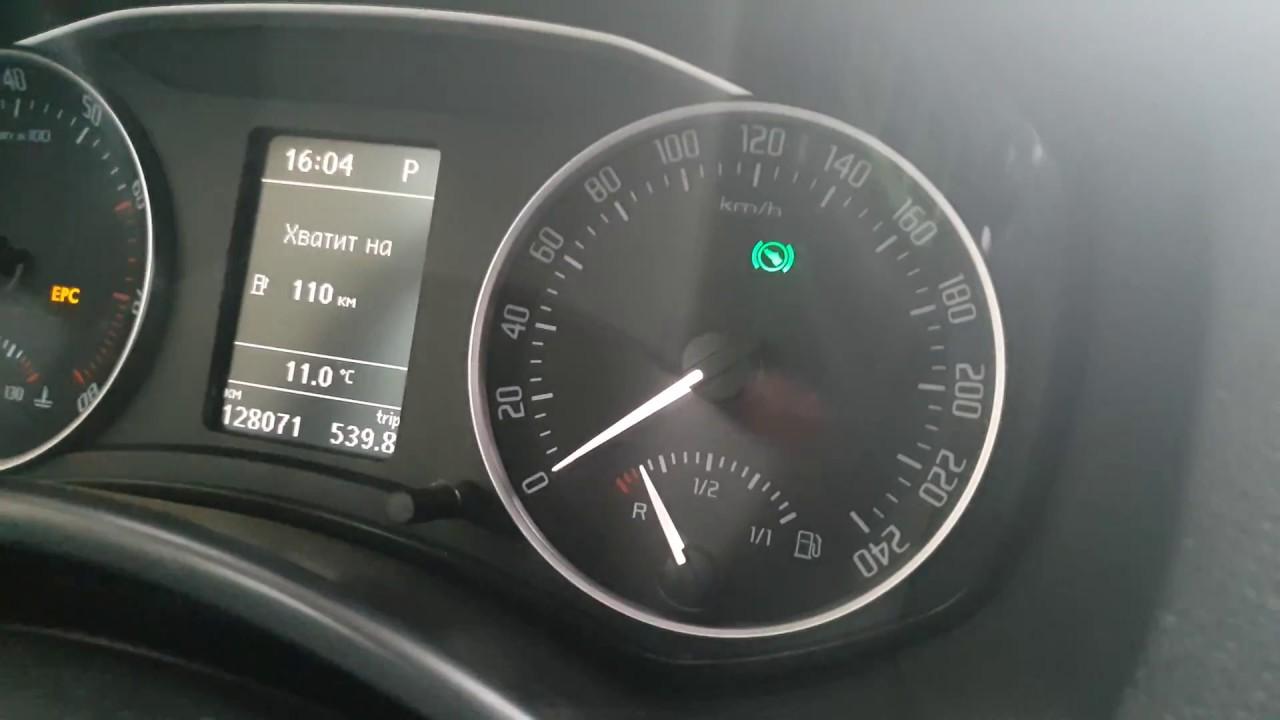 Дубли пробега в моторном на Шкода Октавия 1.4tsi