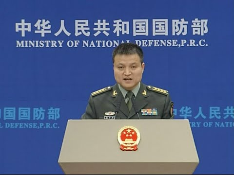 China's Ministry of National Defense Briefs on Five Theater Command Offices