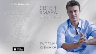 Gambar cover Relax Piano Music - Evgeny Khmara