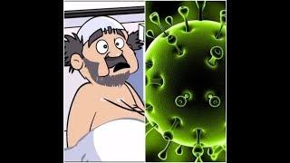 سمعة وفيروس كورونا