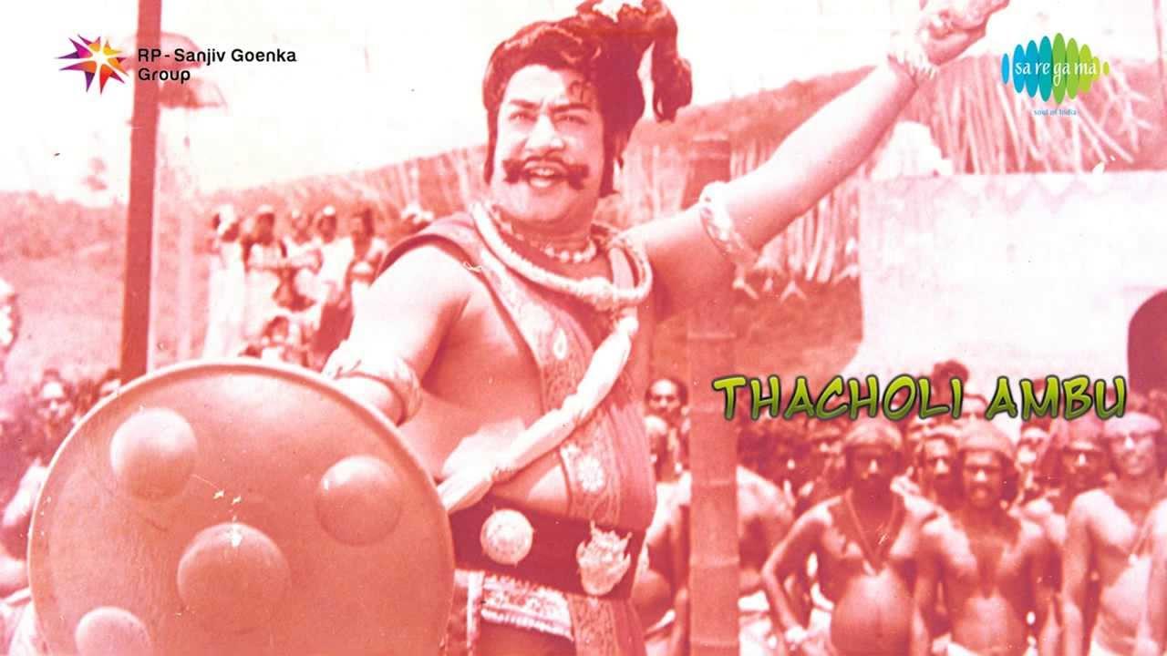 thacholi ambu malayalam movie songs