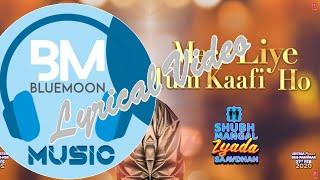 Mere Liye Tum Kaafi Ho LYRICS || Shubh Mangal Zyada Saavdhan || Ayushman Khurana,Jeetu || BM MUSIC