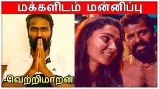 Vetrimaaran apologized to public