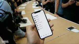 iPhone X正式发布 苹果手机最给力的一次升级 价格贵哭