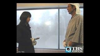 群馬県嬬恋村、芋酔館大浴場にて、埼京大学相撲部の学生5名の遺体が発見さ...
