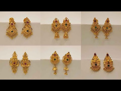Gold Earring Designs For Daily Wear And Party Wear With Weight And Price || Apsara Fashions