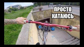Download КАТАЮ НА НОВОМ ВЕЛИКЕ Mp3 and Videos