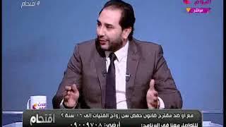 الشيخ ابو يحيى : الشريعه الاسلاميه لم تحدد سن ثابت للزواج