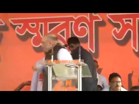Shri Amit Shah addresses Public Meeting in Purulia, West Bengal
