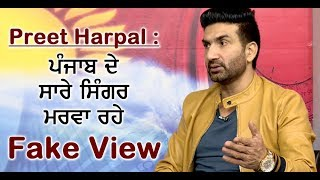 Preet Harpal : All Singers Of Punjab Are Getting Fake Views | Dainik Savera