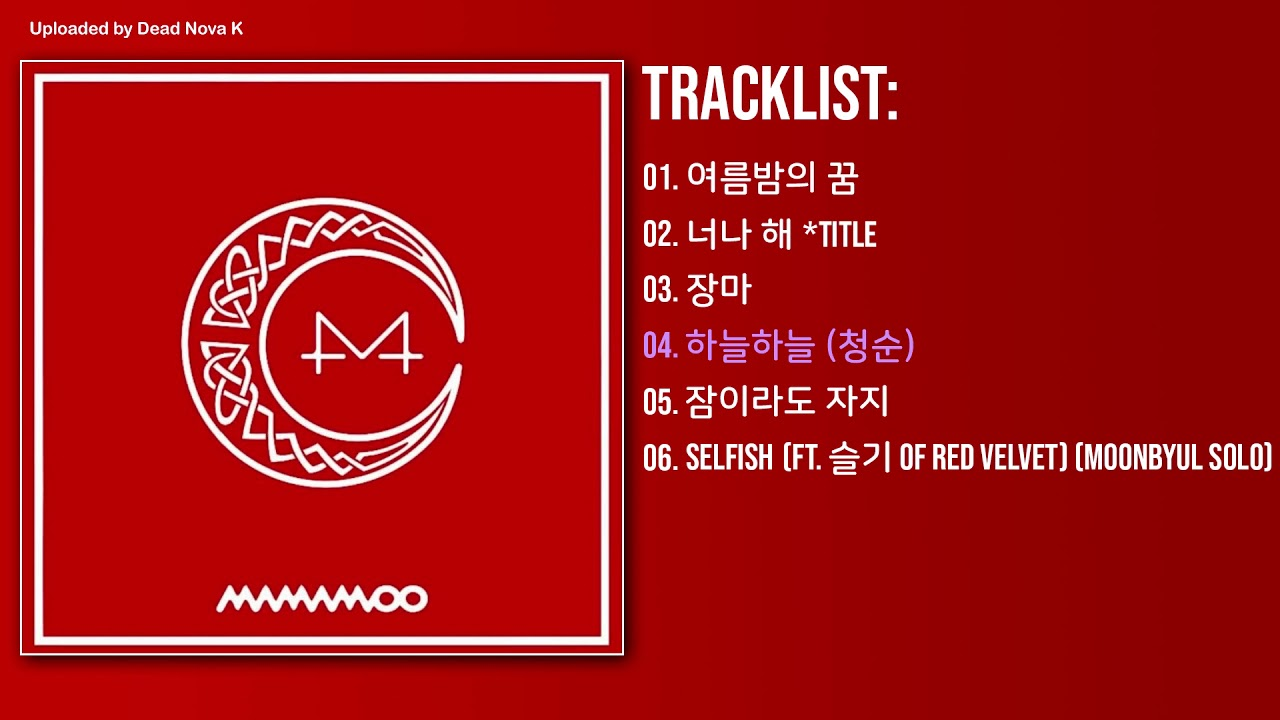 red moon album mamamoo - photo #40