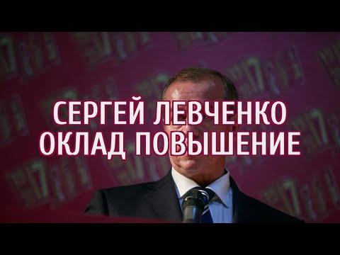 🔴 Иркутский губернатор объяснил повышение своего оклада заботой о бюджетниках