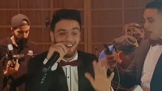 روعة أغنية مدامتي مباشرة من حفل زفاف تجاوب رهيب مع الفنان نعمان بلعياشي Nouamane Belaiachi