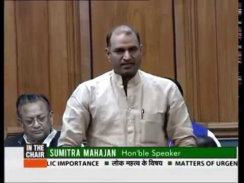 Padmavati film issue chittorgarh mp cp joshi in parliament