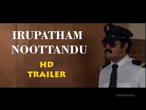 Irupatham Noottandu Trailer HD