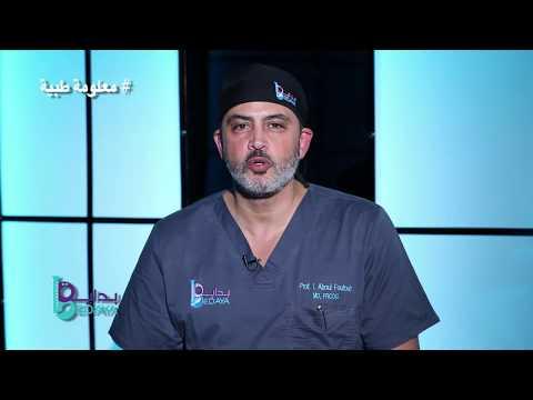 د. اسماعيل ابو الفتوح يشرح التلقيح الصناعى – معلومة طبية