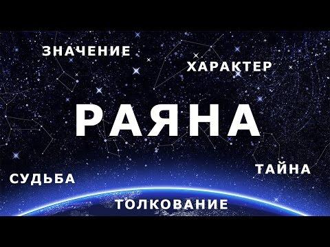 девушка с именем pantera в анкете знакомства город омск