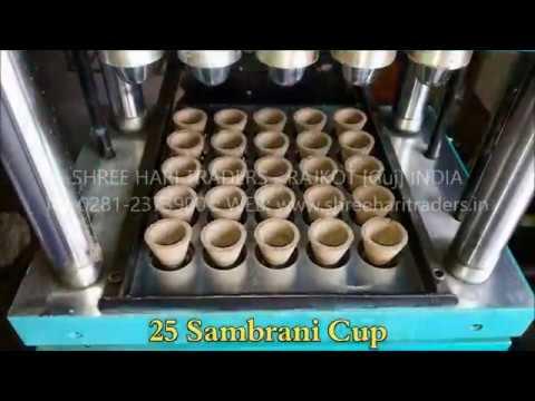 Sambrani Dhoop Cup Making Machine