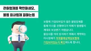 구월동이사 인천 원룸 사무실 포장 보관 용달 비용 사다…