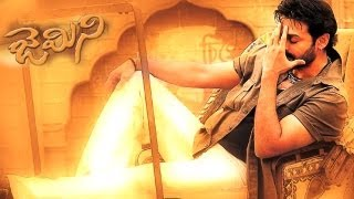 Gemini Telugu Movie || Chukkallokekkinadu Song With Lyrics || Venkatesh, Namitha