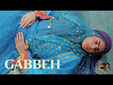 Gabbeh Original Trailer (Mohsen Makhmalbaf, 1996)