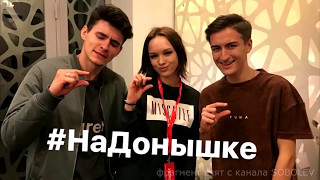 Пусть говорят. Диана Шурыгина засадила С. Семёнова за изнасилование. 8 лет тюрьмы! Блогеры о Диане.