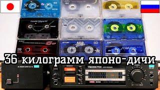 Unboxing 36 uzr kg audio