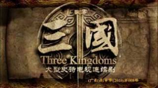 「三国志Three Kingdoms」