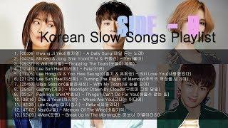 Korean Slow Songs Playlist with Lyrics - Side D