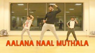 AALANA NAAL MUTHALA | Kadhal Kavithai | Ilayaraja | Prashanth | @JeyaRaveendran DANCE - Beginners