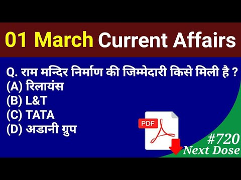 TODAY DATE 01/3/2020 CURRENT AFFAIRS VIDEO AND PDF FILE DOWNLORD