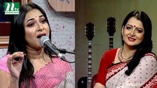 Chhutir Diner Gaan | ছুটির দিনের গান | Liza | Deblina Sur | Friday Live | EP 82