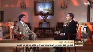 اختفاء القذافي في ثورة الفاتح