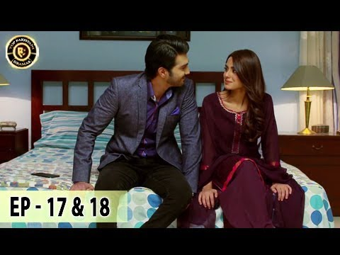 Download Free Drama Qurban double Episode # 17 and 18 - 15 - Jan - 2018