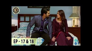 Qurban Episode 17 - 18 - 15th Jan 2018 - Iqra Aziz  Top Pakistani Drama