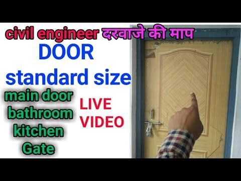 Standard Size Of Door | In Residential Building | In House