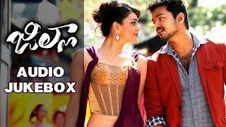 Jilla telugu movie audio jukebox featuring vijay, kajal aggarwal, mohanlal, brahmanandam, soori, sampath raj, surekha vani, pradeep rawat, meenal, mahat ragh...
