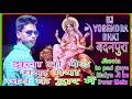 Jhula To Pad Gaya Maiya Ji Ke Dwar Mein Ji mp3 song Thumb