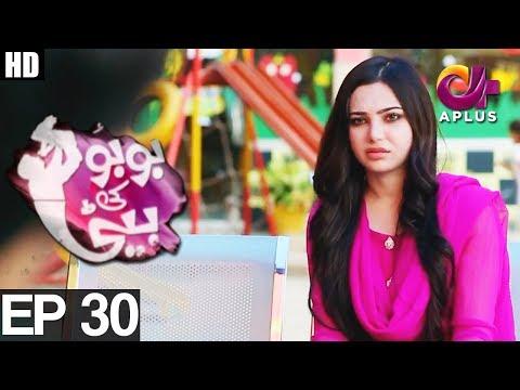 Bubu Ki Beti - Episode 30 - A Plus ᴴᴰ Drama