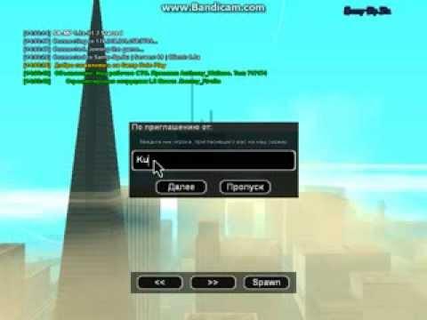 Как зарегистрироваться  на SAMP:RP