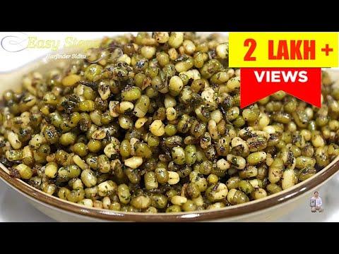 hara-moong-dal-snacks-|-green-mung-dal-|-green-gram-snacks-recipe