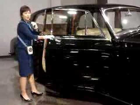 Rolls-Royce Phantom VI 1969