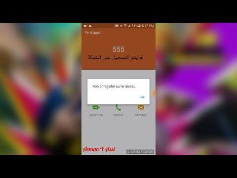 free mobile carte sim non reconnue